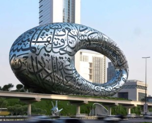 Museum of the Future di Dubai
